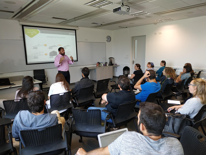 הרצאה באוניברסיטת תל אביב