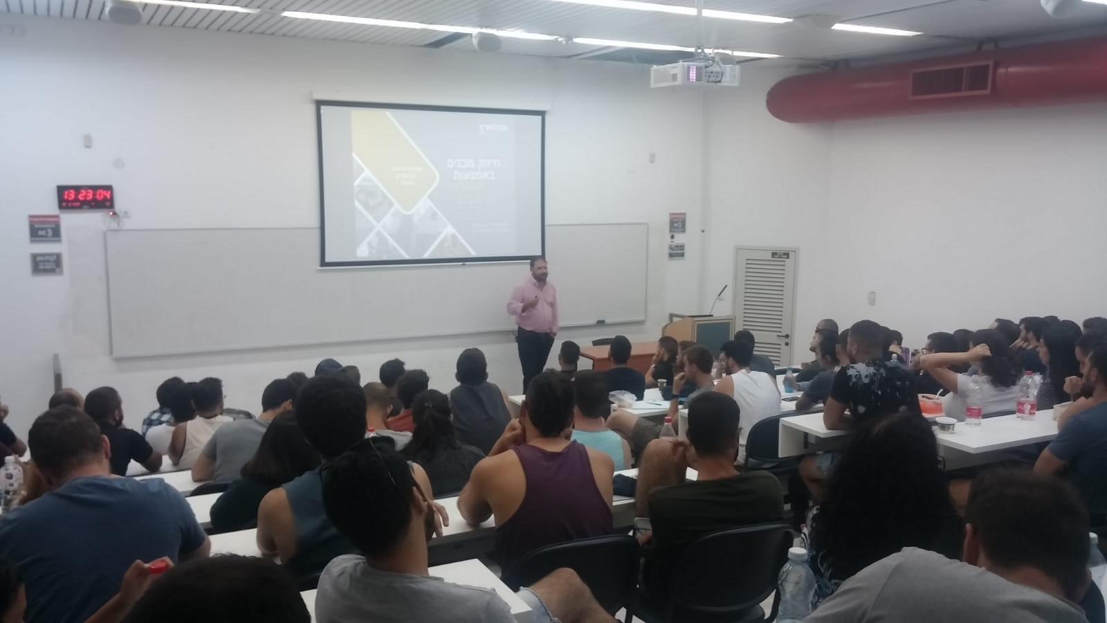אוניברסיטת בן גוריון - SCE בהנדסה אזרחית