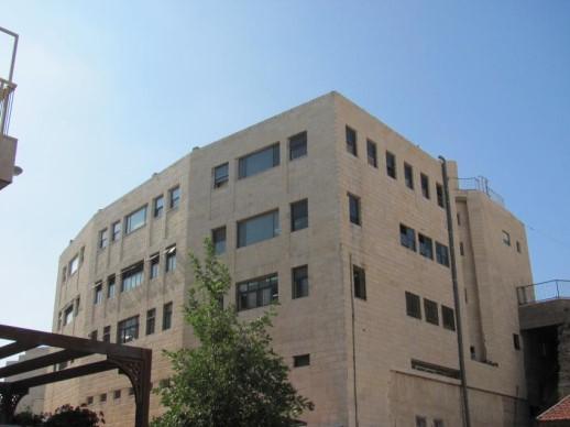 מרכז חינוכי וישיבה ירושלים