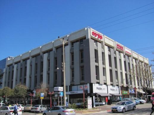 בנין מסחר ומשרדים, הרצליה