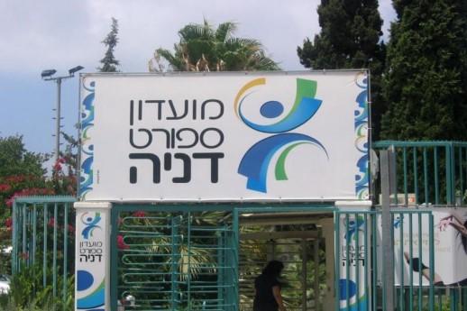 מועדון ספורט חיפה