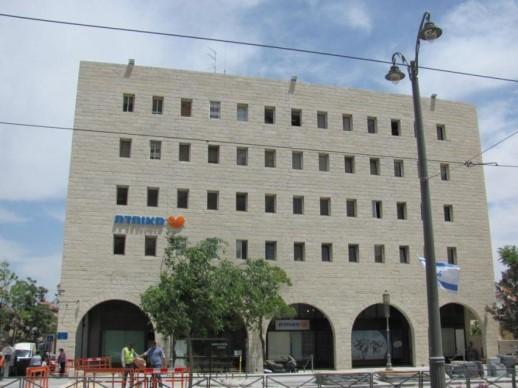 קופת חולים ירושלים