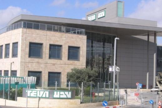מפעל חברת טבע, ירושלים