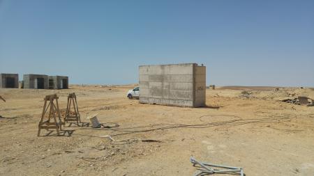 מחנה עובדה -משרד הביטחון