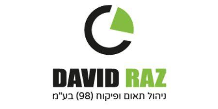 דוד רז